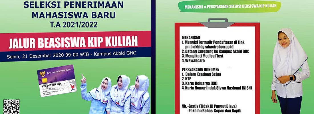 Beasiswa Kartu Indonesia Pintar (KIP) Kuliah